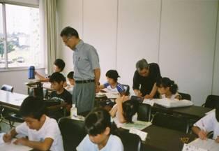 おさらい教室
